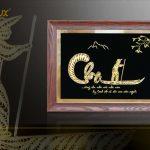 Tranh chữ Cha mạ vàng Karalux- Quà mừng thọ độc đáo, sang trọng 3