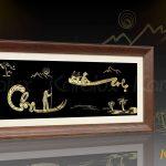 Tranh chữ Cha Mẹ thư pháp bằng bạc mạ vàng 5
