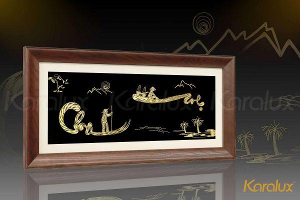 Tranh chữ Cha Mẹ thư pháp bằng bạc mạ vàng 2