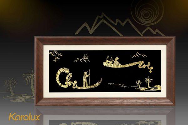 Tranh chữ Cha Mẹ thư pháp bằng bạc mạ vàng 4