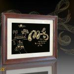 Tranh chữ Mẹ mạ vàng (Mẹ đi chợ) 3