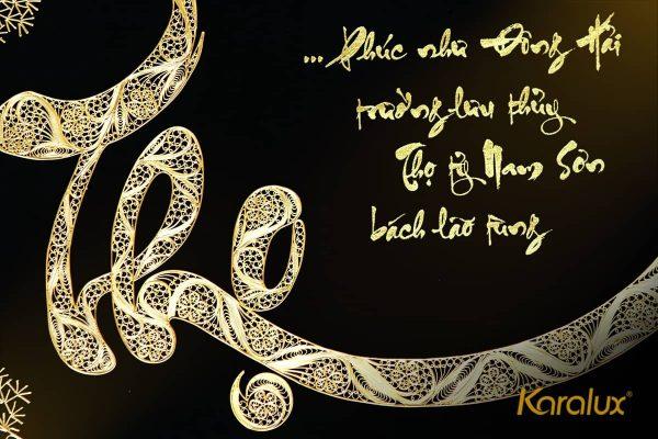 Tranh chữ Thọ mạ vàng 2