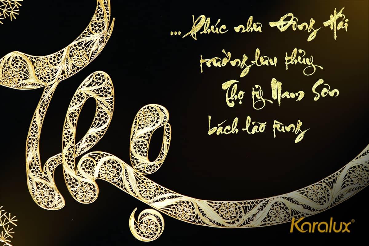 Tranh chữ Thọ mạ vàng 6
