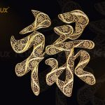 Tranh chữ Lộc chữ Hán mạ vàng 3