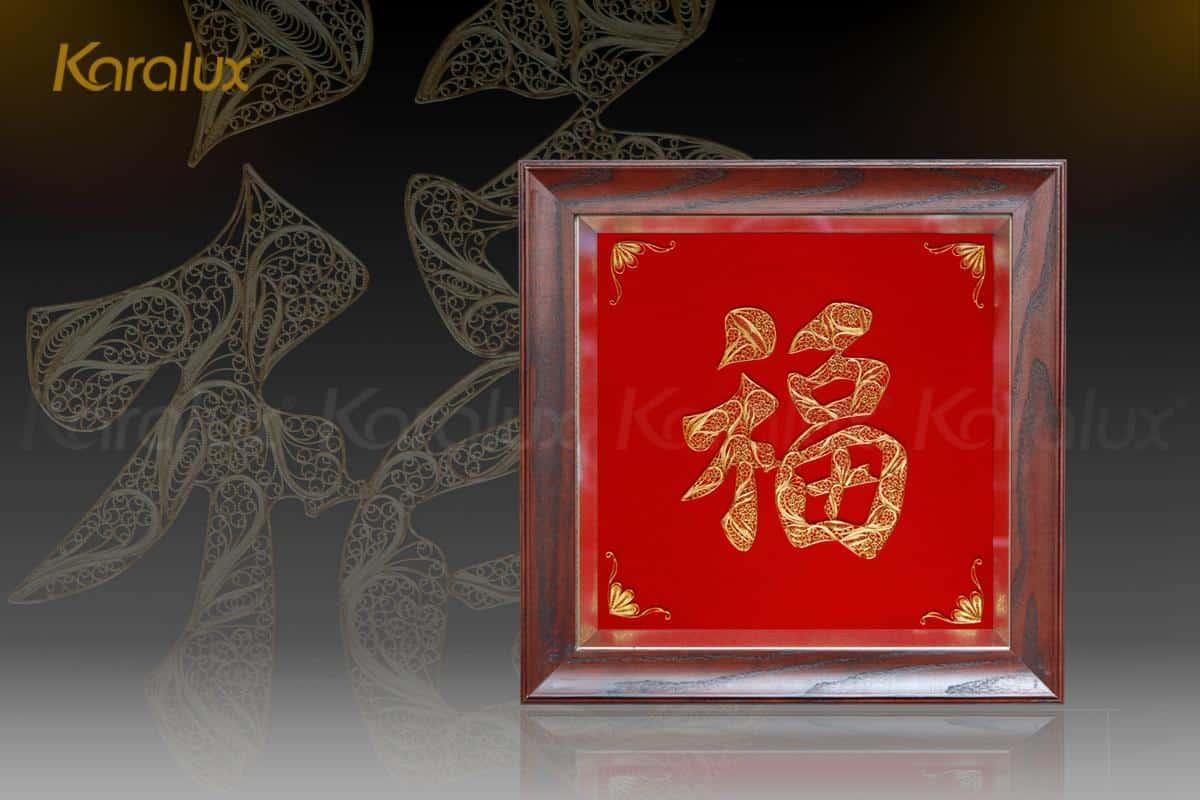 Tranh chữ Phúc chữ Hán mạ vàng 5