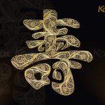 Tranh chữ Thọ chữ Hán mạ vàng 3