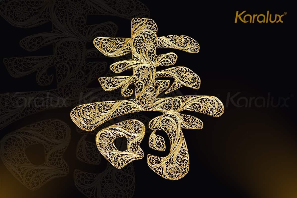 Tranh chữ Thọ chữ Hán mạ vàng 6