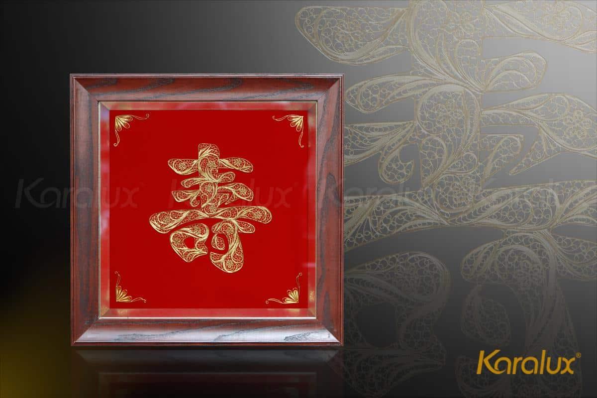 Tranh chữ Thọ chữ Hán mạ vàng 5